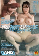 Alone With A Neighborhood Beautiful Mature Wife In A Mixed Sex Pubic Bath And Japanese-Style Hotel, She Noticed I Was Masturbating Watching Her Large Breasts..., VOL. 2