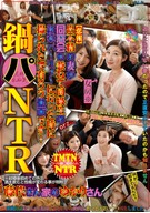 Pot Party NTR [Tragedy] My Stay-At-Home Wife Went Her Classmate's Housewarming Party Also As Class Reunion, A Video That Recorded At There..., Yukari Fujishiro